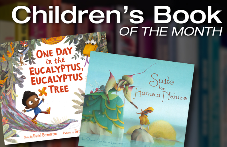 Children's Book of the Month: March 2019